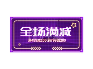 闪烁光束紫色画框
