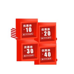 红色扁平化方块价格标签