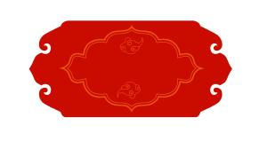 红色背景新年装饰边框PNG