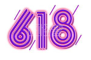 618字体设计