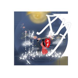 七夕白色可爱浪漫平面设计海报浪漫七夕约定幸福情人节艺术字
