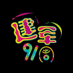 八一建军节2018年91周年活泼可爱艺术字素材PNG免抠建军PSD源文件免费下载