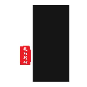 千库原创世界人道主义日艺术字免费下载