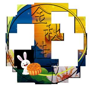 千库原创金秋佳节艺术字