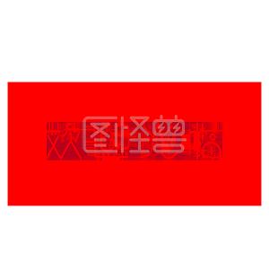 欢迎光临红色创意艺术字