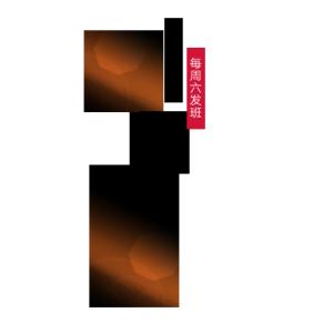 北京旅游海报标题设计