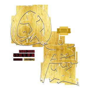 国庆节中国梦69周年华诞中国成立建国纪念日大气金色喜庆毛笔千库原创