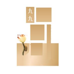 九九重阳节敬老爱老尊老海报艺术字