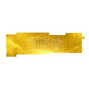 金融理财原创毛笔金色艺术字