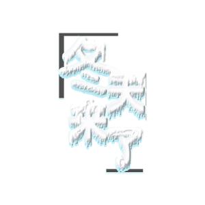 冬天白色创意清新节气PNG图片