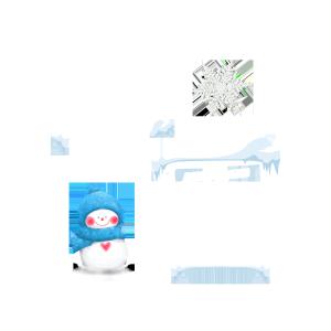 创意小雪24节气艺术字千库原创