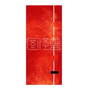 春节红色毛笔艺术字