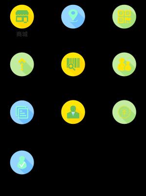 ICON商用图标