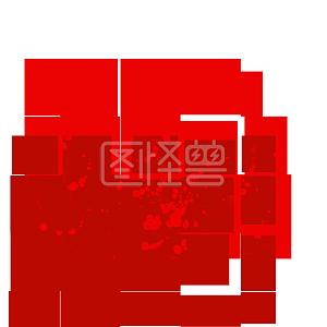 喷溅的油漆红色油漆元素