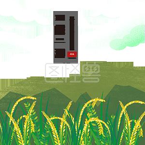 手绘夏季芒种稻谷