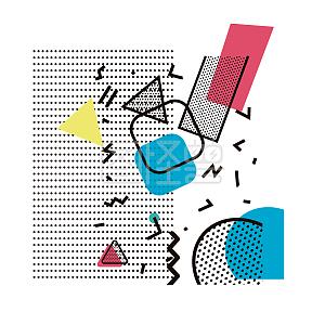 创意抽象孟菲斯矢量PNG
