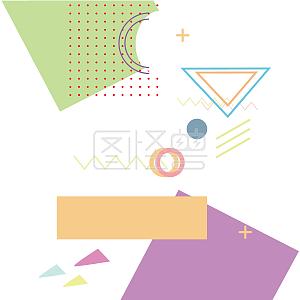 孟菲斯抽象促销背景图案