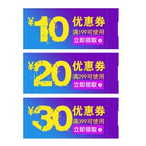 紫蓝色优惠券PSD源文件