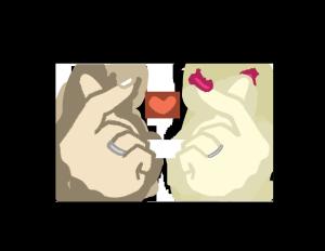 亲吻情人节情侣手指爱心PNG图片