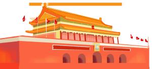 手绘卡通北京天安门设计