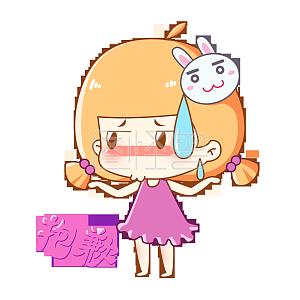 兔宝女孩卡通主题表情包之道歉抱歉小流汗