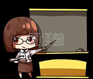 教师节女教师上课