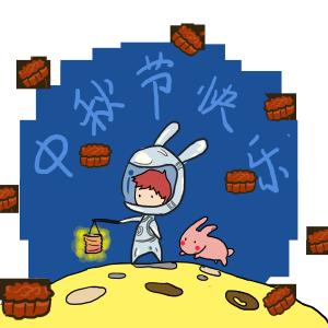 八月十五迎中秋传统节日卡通手绘