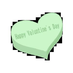 手绘卡通绿色情人节巧克力