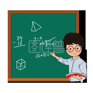 手绘卡通捧花男教师教师节