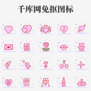 粉色meb情人节图标元素