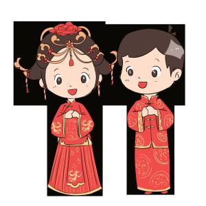 中式婚礼爱人夫妻问好