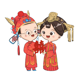 中式婚礼爱人夫妻双喜