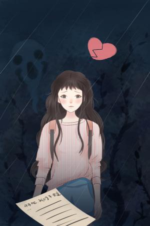 女孩子失恋下雨水彩手绘
