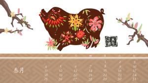 2019年3月猪年农历时节阳历日历年画剪纸传统PNG