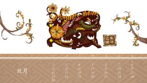 猪年2019年日历阳历农历时节传统剪纸年画PNG