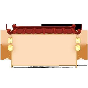 卡通手绘红色屋檐榜单边框