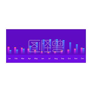 创意数据分析商务PPT素材