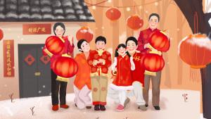 2019除夕春节中国红合家拜年喜庆