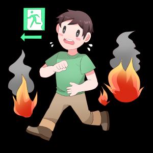 中国消防宣传日119消防安全