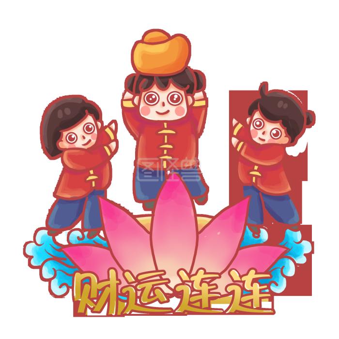 新春佳节祝福祝贺词语