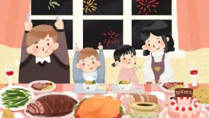 2019猪年除夕欢乐春节全家团年年夜饭