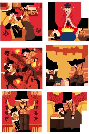 2019春节新年节日
