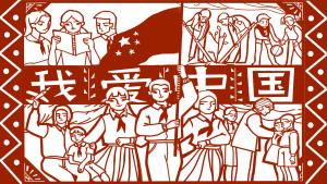 我爱中国少先队员剪纸风格
