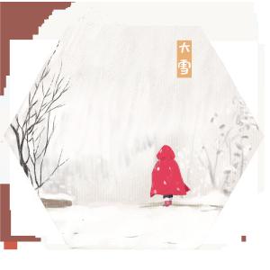 手绘二十四节气之大雪小女孩
