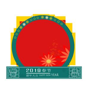 2019春节边框喜庆节日