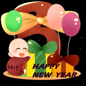 新年跨年倒计时2019年宝宝收到礼物气球