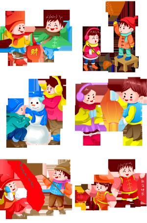 春节双人卡通手绘闹新春套图之贺新春图集