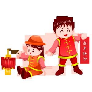 春节双人卡通手绘闹新春套图之新年快乐红灯照