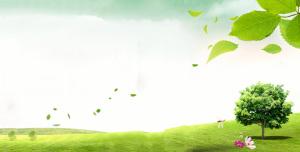 环保绿化背景
