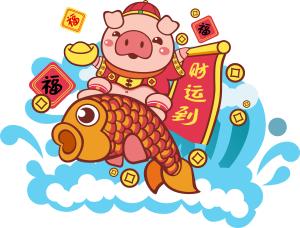 2019春节喜庆财运到